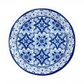 "Set/4 Talavera Azul 10.5""Dinner"